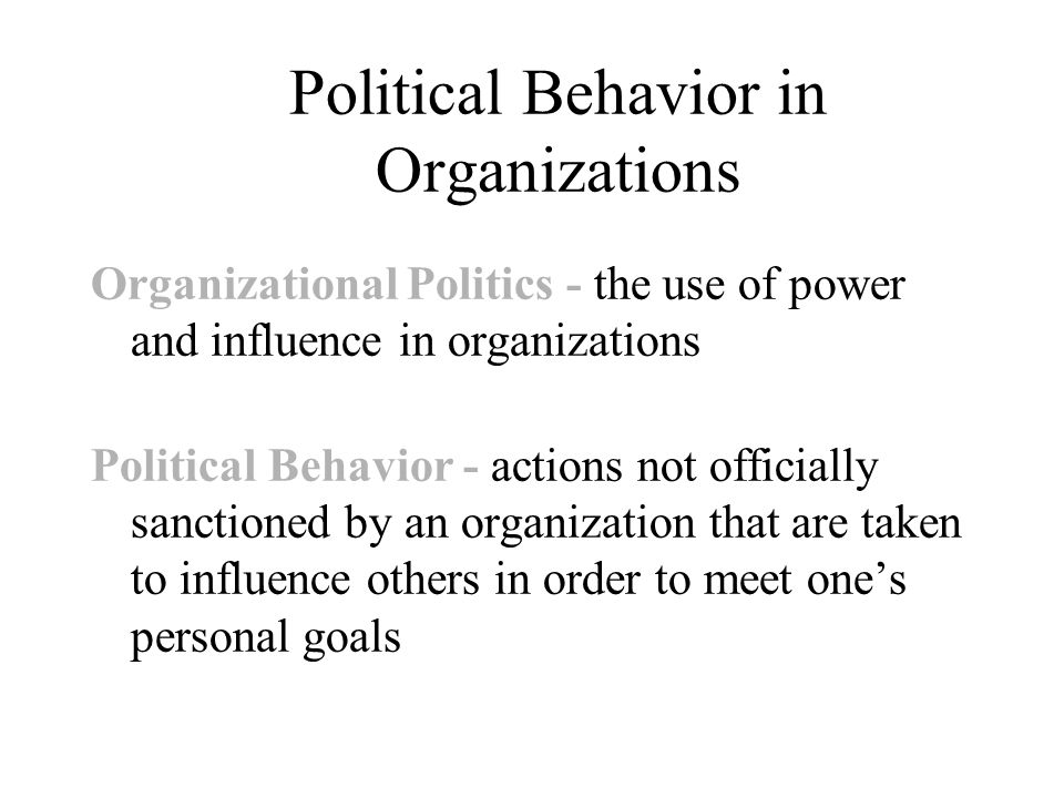 The use of power in organizations