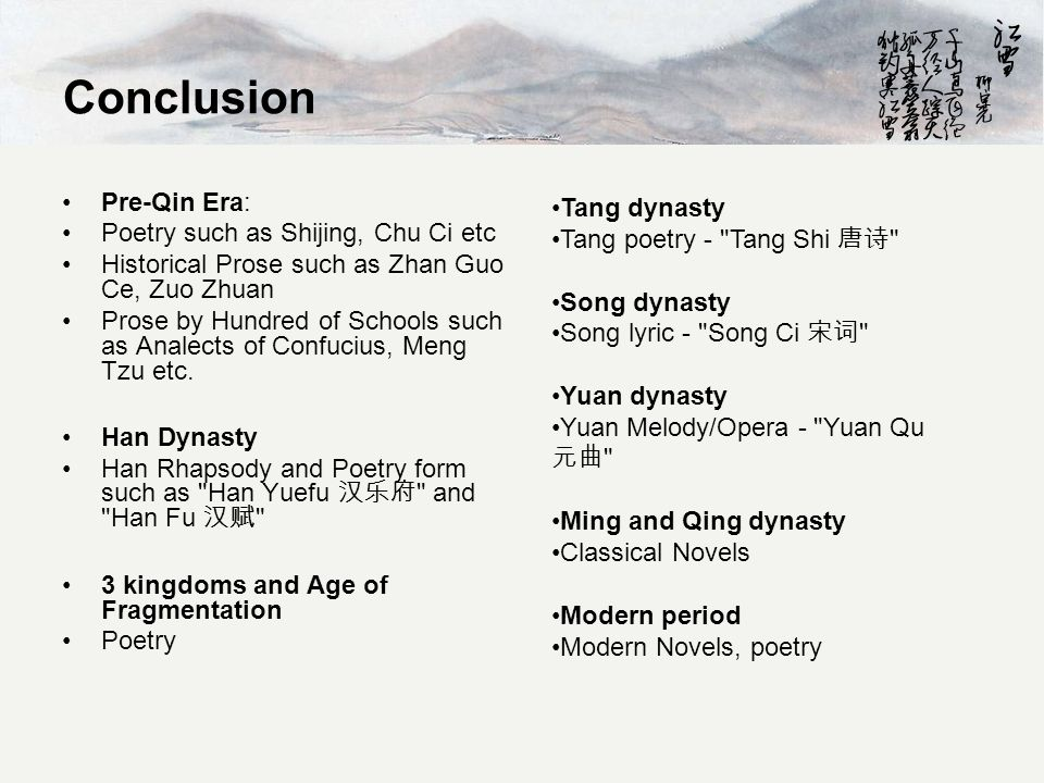 The Development of Chinese Literacy Culture - ppt video online ...