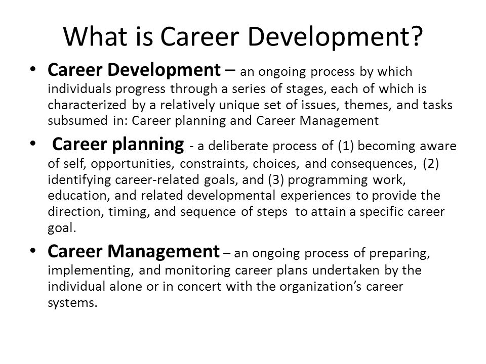 objectives of career planning The career planning process consists of four steps going through all of them can increase your chances of finding a satisfying career.