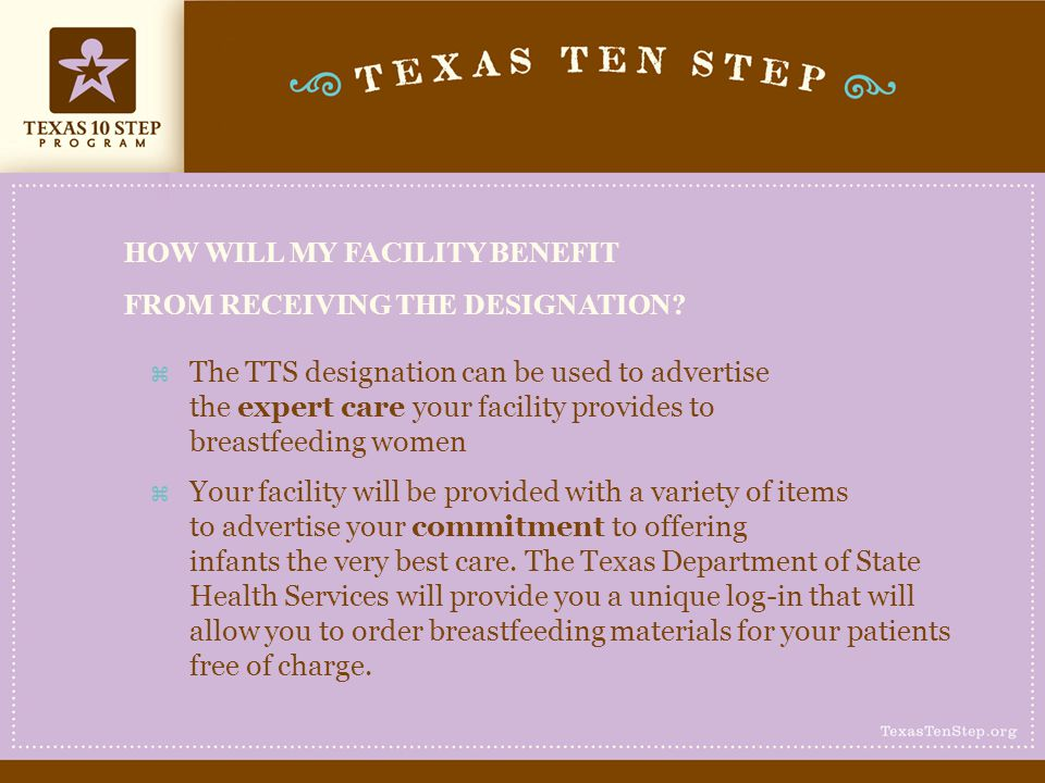 HOW WILL MY FACILITY BENEFIT FROM RECEIVING THE DESIGNATION