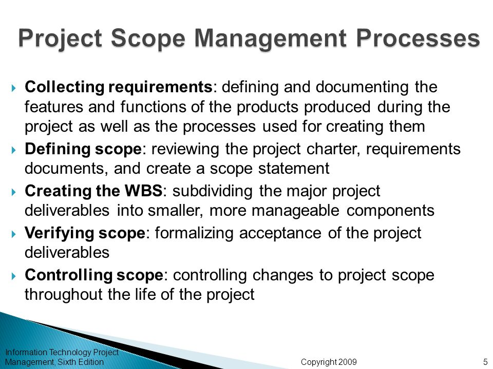 Project Scope Management Processes