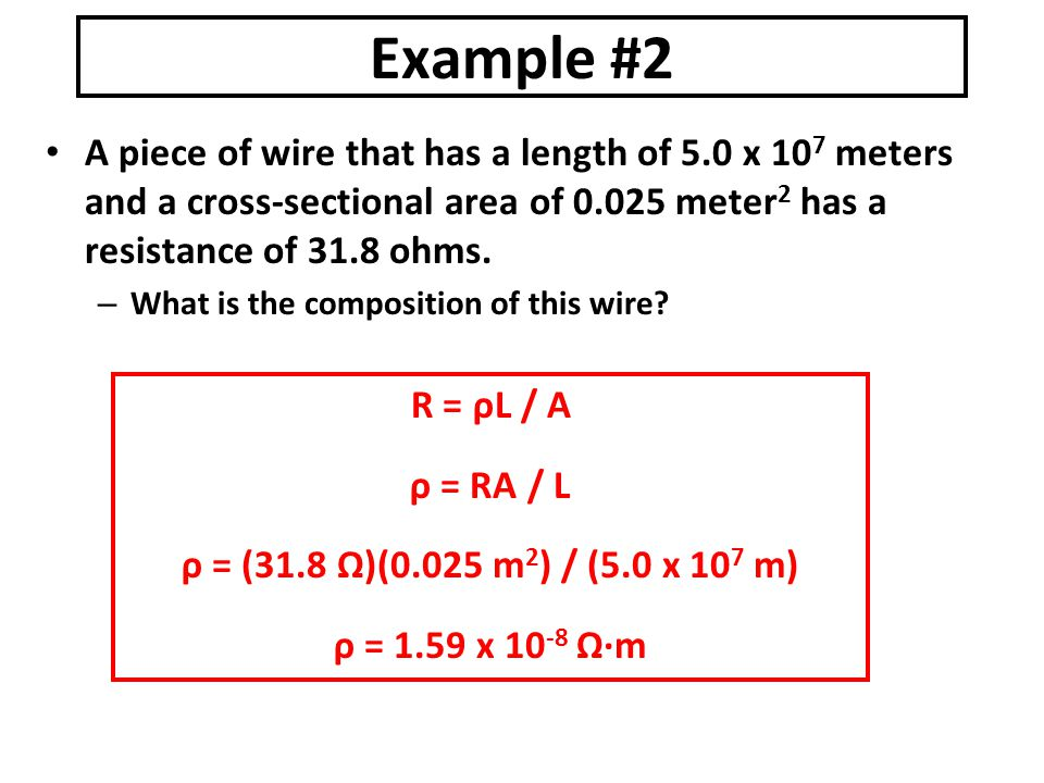 resistance of a wire investigation Physics investigation: aishwarya moothan (2013) research question what are the factors that affect resistance in conductor would a thick copper wire give less resistance than a thin copper wire.