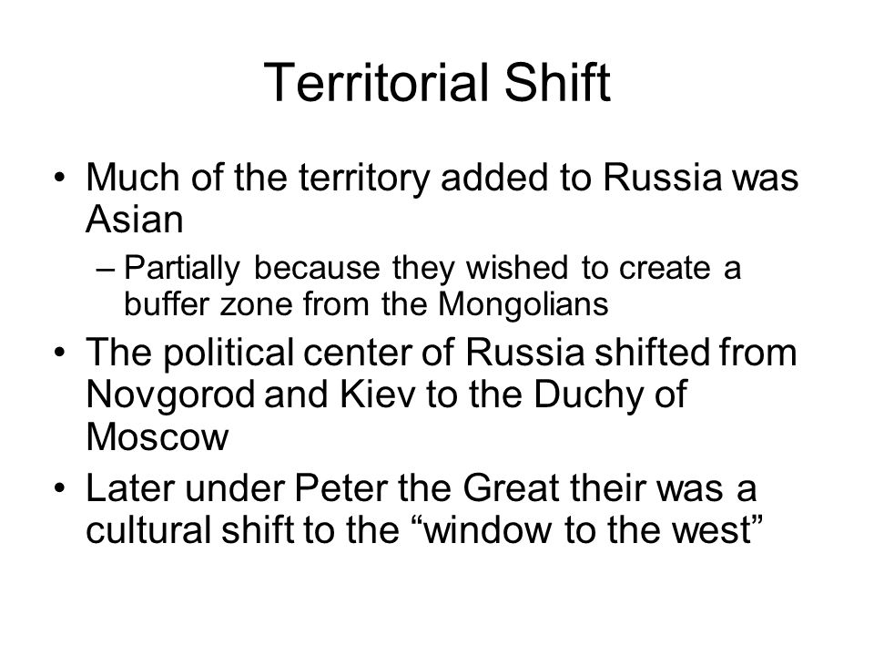 mongol yoke impact on russias development Russia and the golden horde: the mongol impact on medieval russian  of the  mongol conquest and its aftermath for russia's historical development  the  mongol yoke'' (1240-1480) shaped and influenced russia in elemental ways.