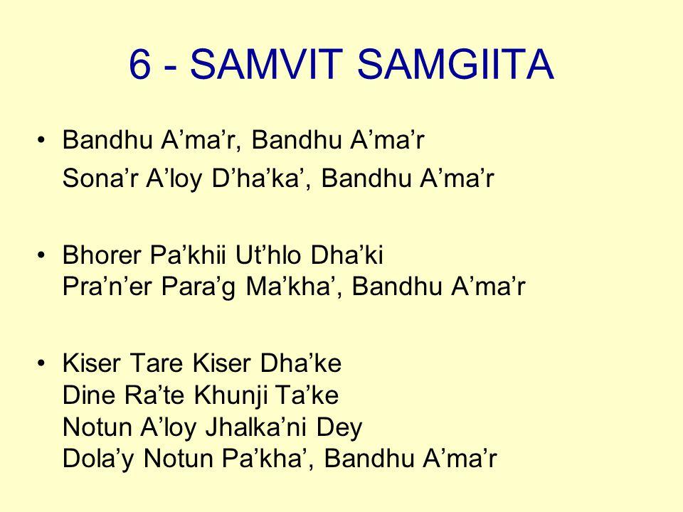 6 - SAMVIT SAMGIITA Bandhu A'ma'r, Bandhu A'ma'r