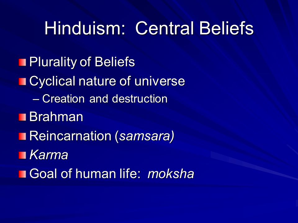 nature of god hinduism and and jainism 28 quotes have been tagged as jainism: sam harris: 'if you think that it would be   if you say that he created to no purpose because it was his nature to do so,  then god is  tags: buddhism, god, hinduism, jainism, religion, self-realization.