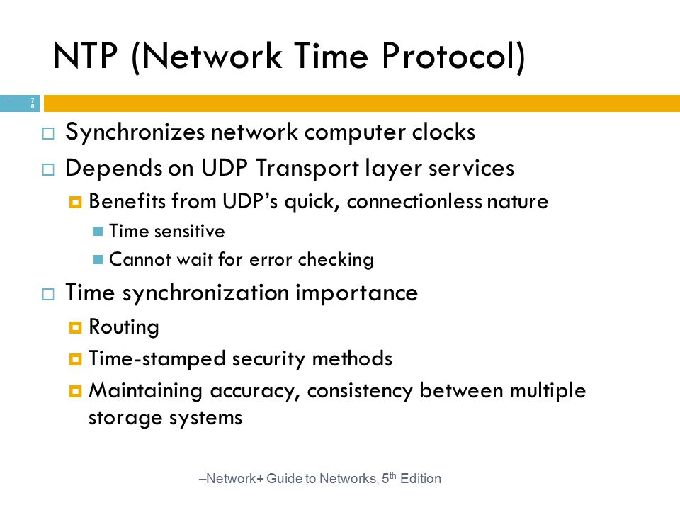 NTP (Network Time Protocol)
