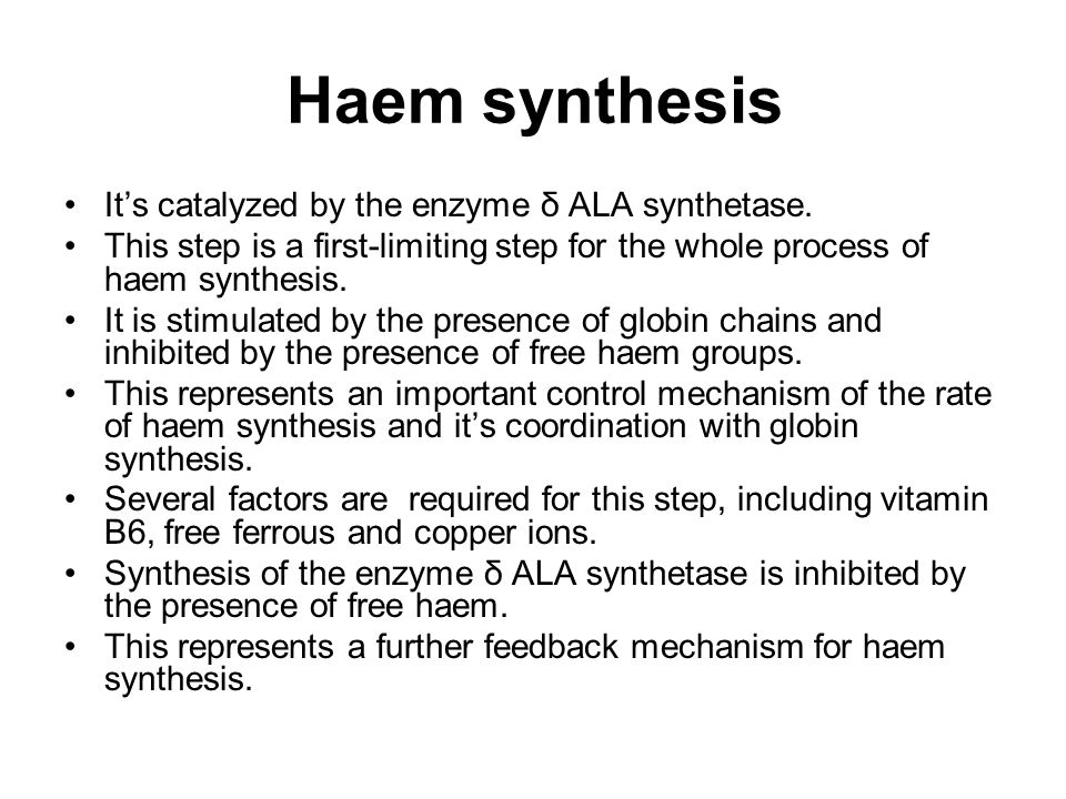 Haem synthesis It's catalyzed by the enzyme δ ALA synthetase.