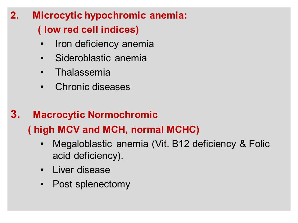 Differential Diagnosis Of Anemia Ppt Video Online Download
