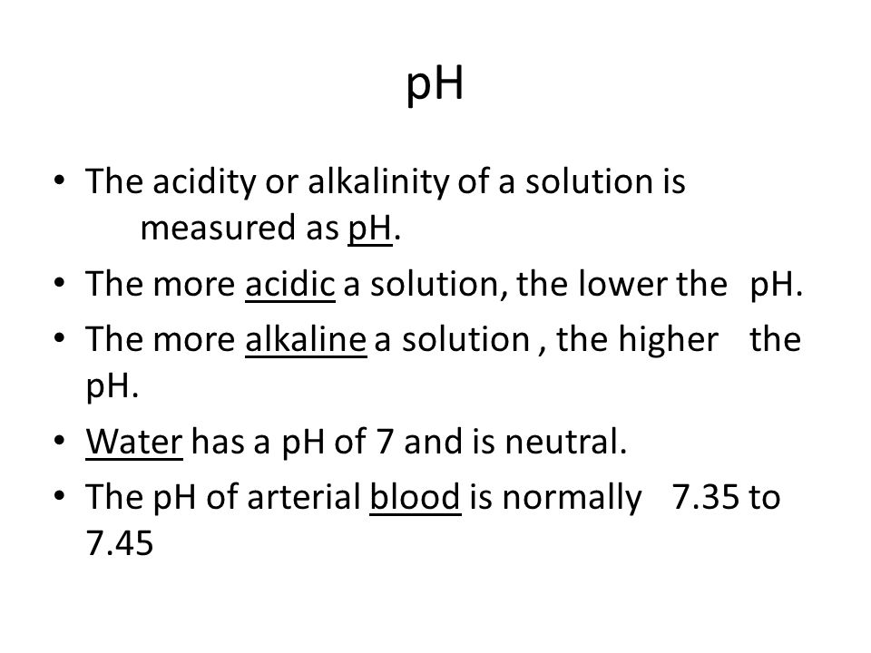 how to add acid to lower ph and alkalinity