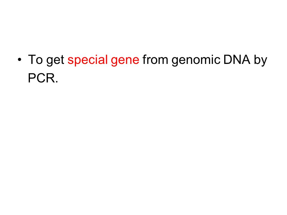 To get special gene from genomic DNA by