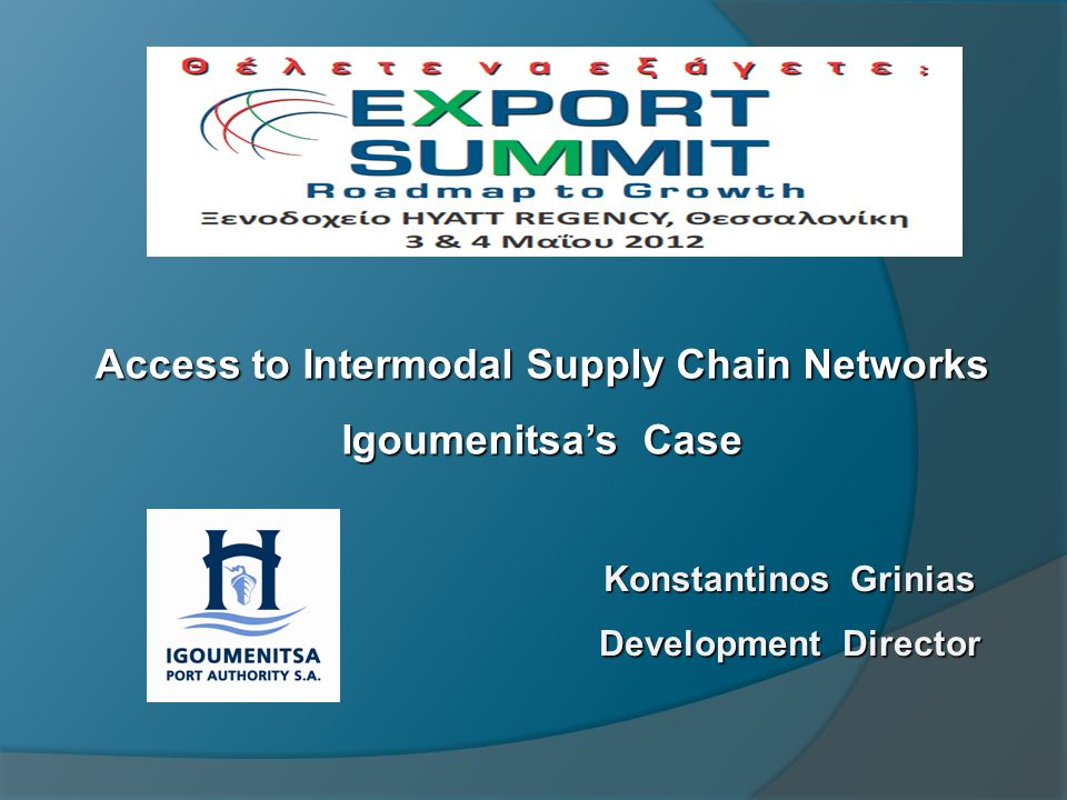 Access to Intermodal Supply Chain Networks