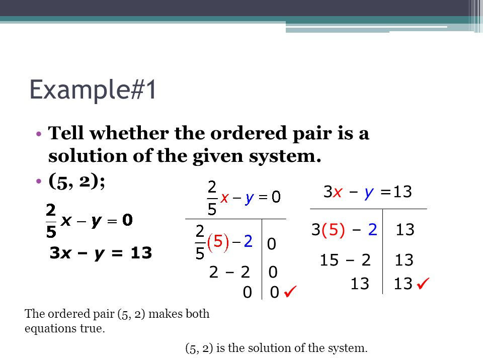 Example#1 Tell whether the ordered pair is a solution of the given system. (5, 2); 2 –