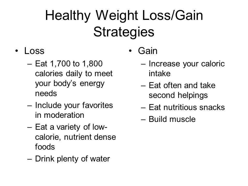 Noom weight loss program reviews photo 3