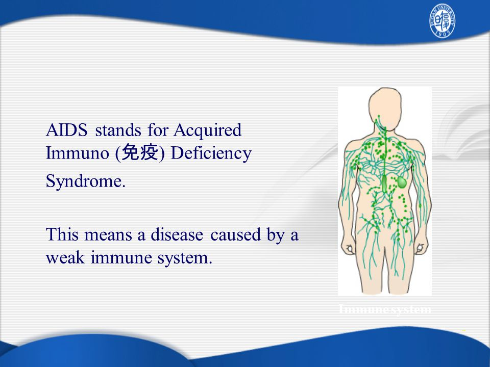 a research on acquired immuno deficiency syndrome or aids Acquired immune deficiency syndrome (aids) is a disease of the immune system caused by infection with the human immunodeficiency virus (hiv) it is the most common type of kaposi sarcoma today, kaposi sarcoma is found most often in homosexual men with hiv/aids.
