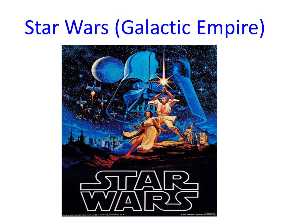 Star Wars (Galactic Empire)