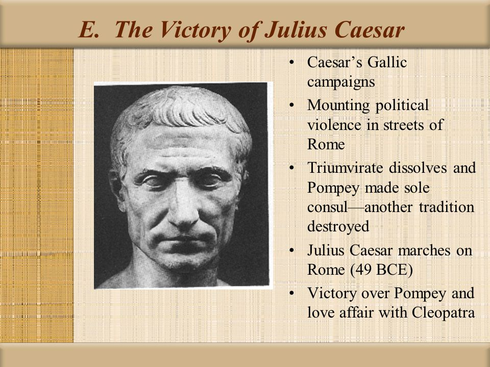 the advancing of julius caesars political career 2018-07-17 in 60 bc, caesar made a political alliance with pompey and crassus which had hold on roman politics for several years the senate was very against the idea of these three men trying to gain all the power for themselves caesar.
