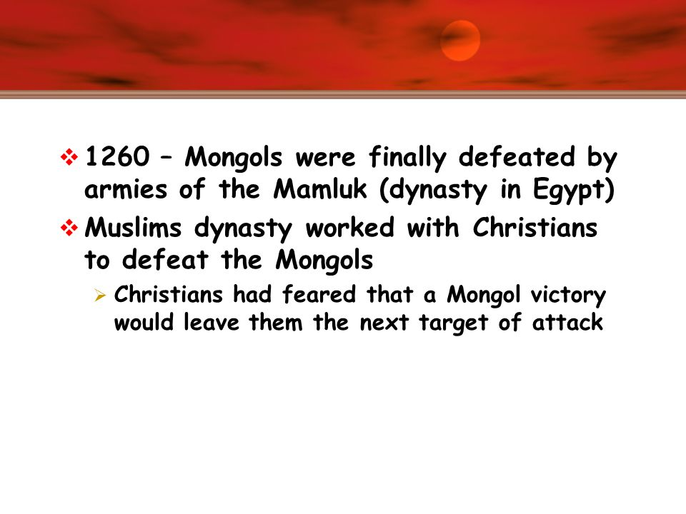 impact of turks and mongols on the islamic world essay World history unit 2 byzantine empire, russia, mongol empire & islam  islamic world between 600 ce and 1300 ce a explain the origins of islam and the growth of the islamic empire b identify the muslim trade routes to india, china, europe, and  how did the mongols impact the world.