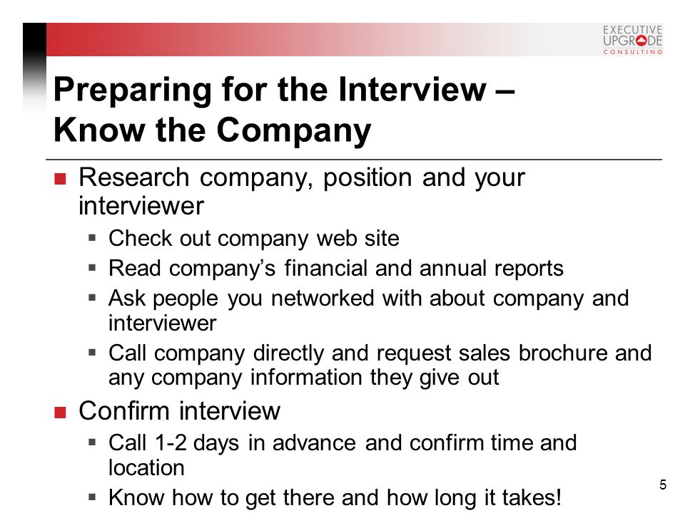 how to get out of work for a job interview