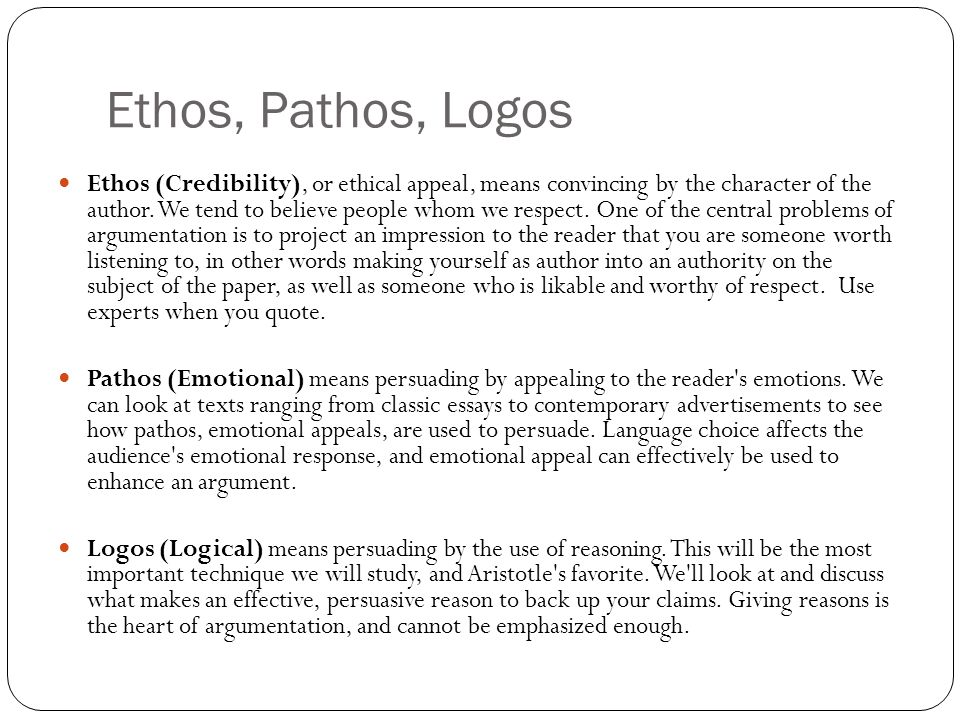 logo essay Learn to apply ethos, pathos, and logos to your next persuasive essay and win the hearts and minds of your audience or at least get your way.