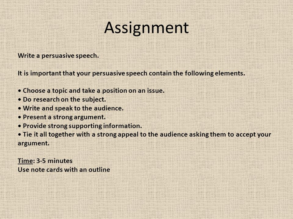 political speech writing examples