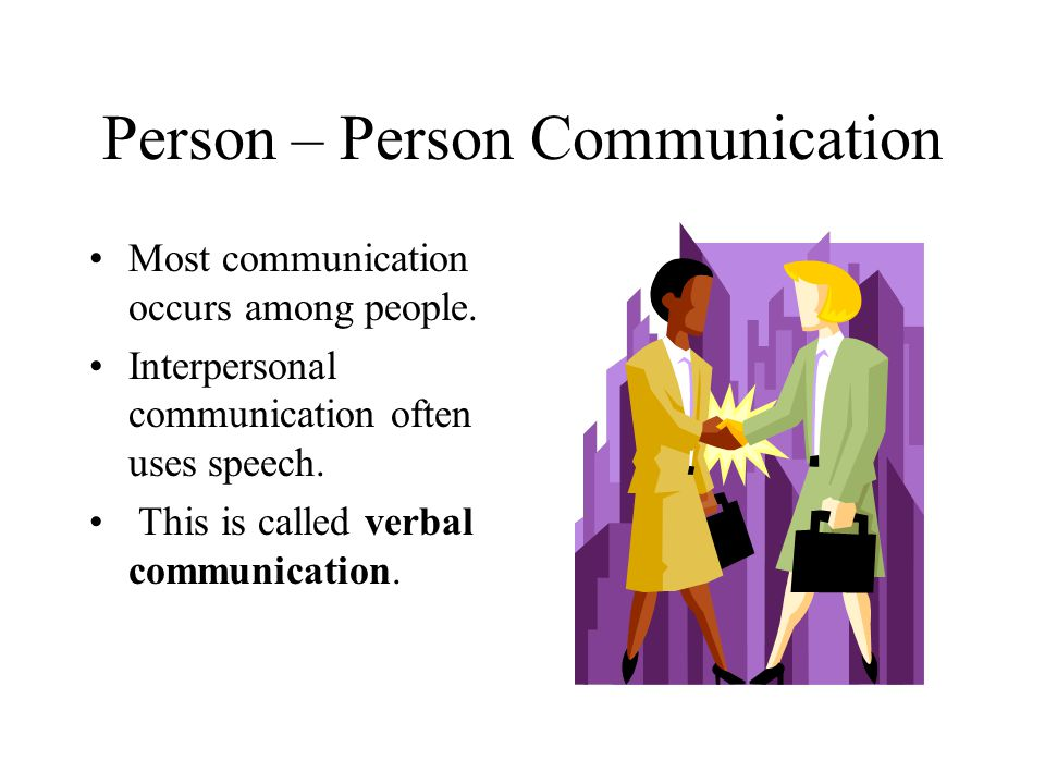 communication and personality in communication
