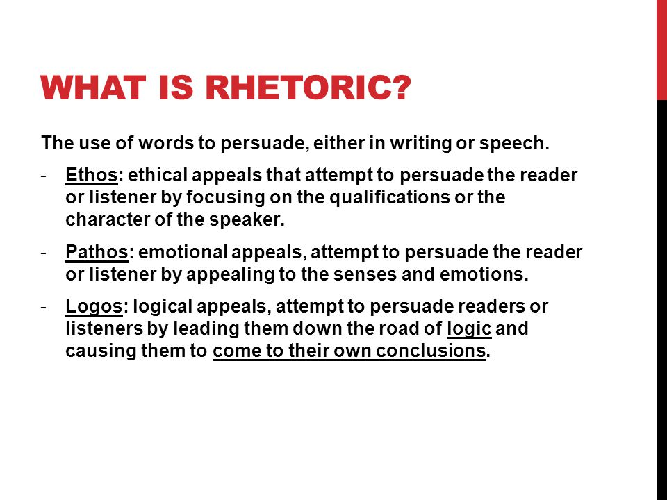 the rhetorical appeal of images essay Use of pathos in an ad commercial - use of pathos in an ad commercial the images which are used for advertisements, newspapers and rhetorical appeals strong essays: rhetorical strategies.