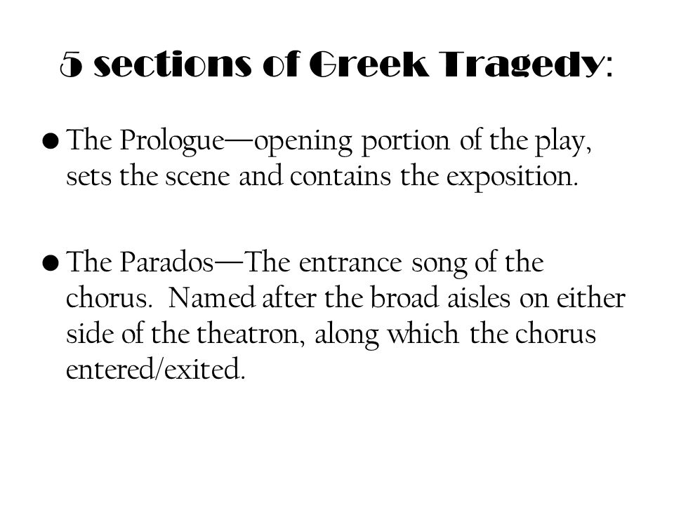 antigone prologue and parados Antigone guide prologue and parados answer key short answer study guide questions antigone, answer key short answer study guide questions antigone prologue and parodos: 1 how are antigone and.