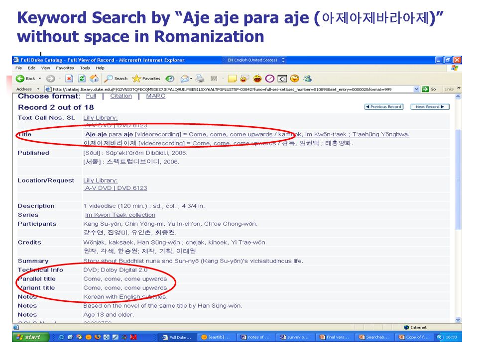 Keyword Search by Aje aje para aje (아제아제바라아제) without space in Romanization