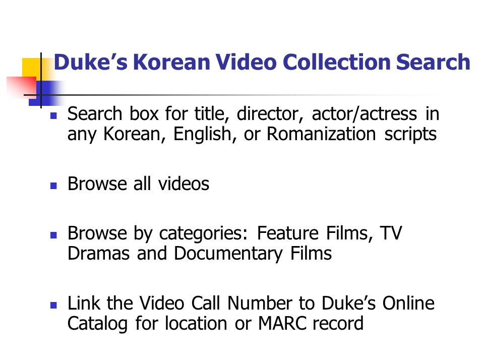 Duke's Korean Video Collection Search