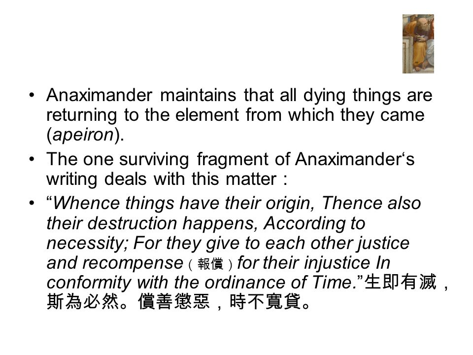 Anaximander maintains that all dying things are returning to the element from which they came (apeiron).