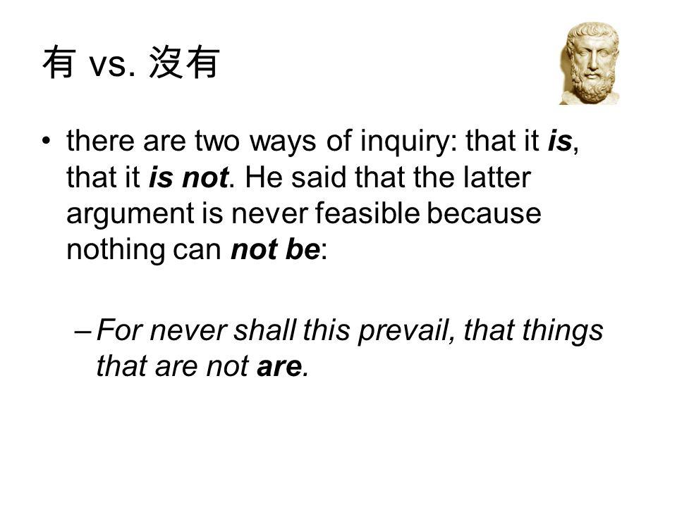 有 vs. 沒有 there are two ways of inquiry: that it is, that it is not. He said that the latter argument is never feasible because nothing can not be:
