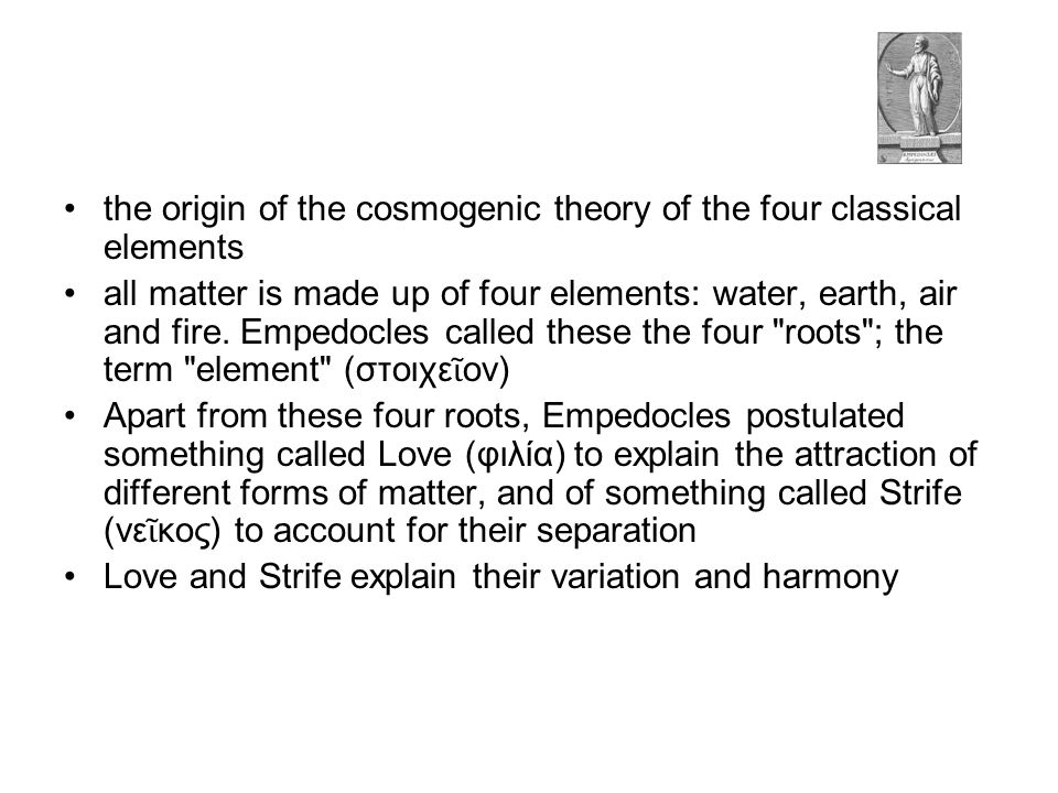 the origin of the cosmogenic theory of the four classical elements