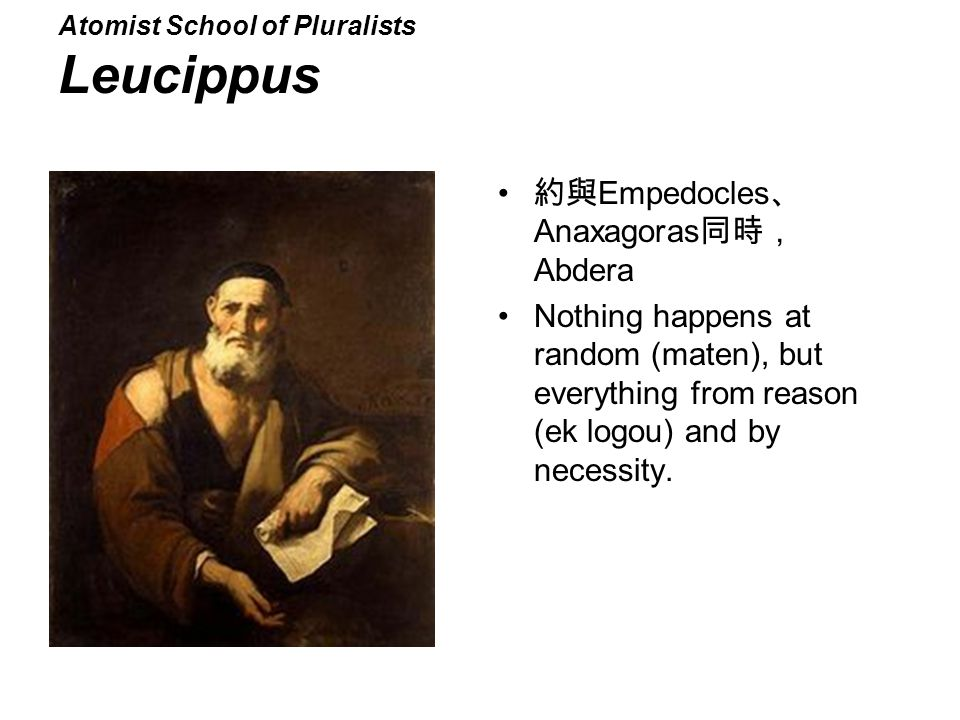 Atomist School of Pluralists Leucippus