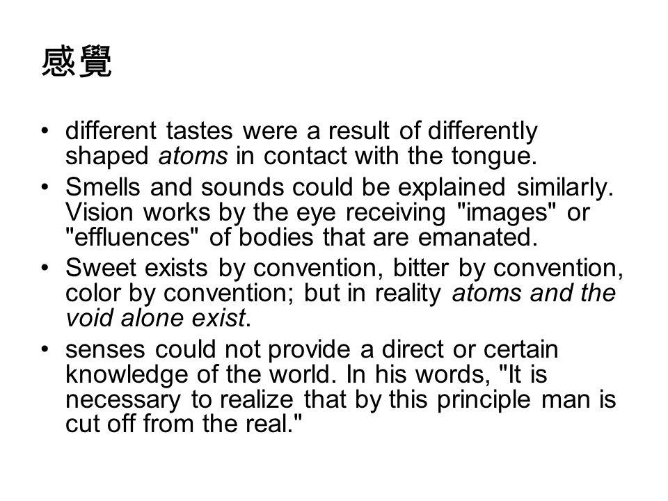 感覺 different tastes were a result of differently shaped atoms in contact with the tongue.