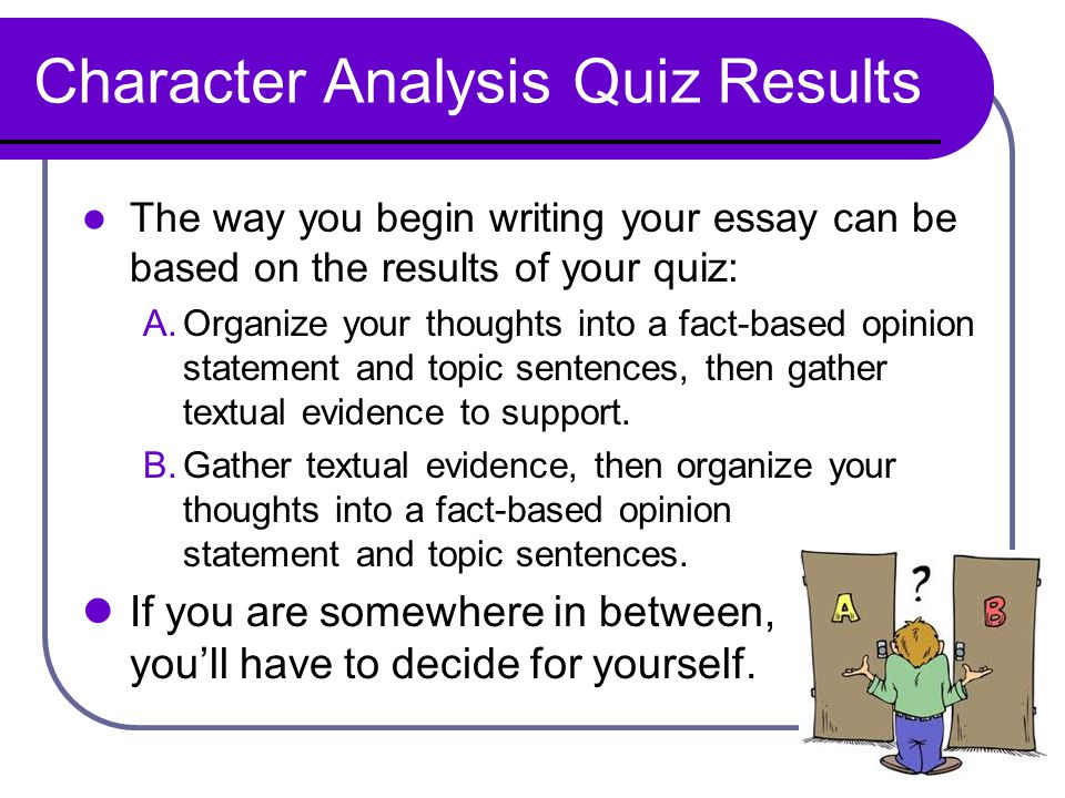 test of character essay