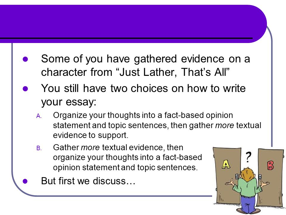 "Essay on ""Just Lather Thats All"" Ad ""Absence"""