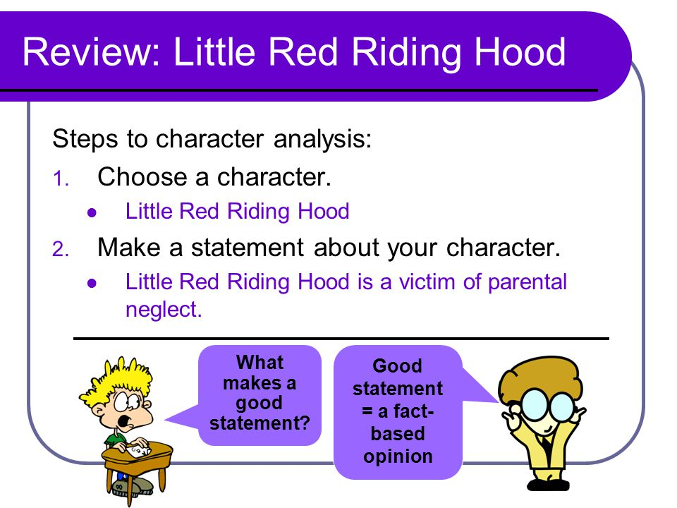 little red riding hood 2 essay