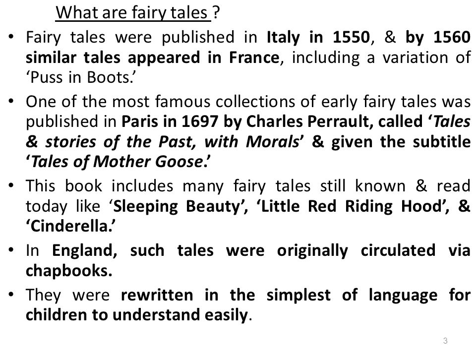 the many versions of cinderella essay Cinderella comparison: grimm version vs traditional french version i feel that these two stories very nicely represent allison lurie's views of fairy tales.
