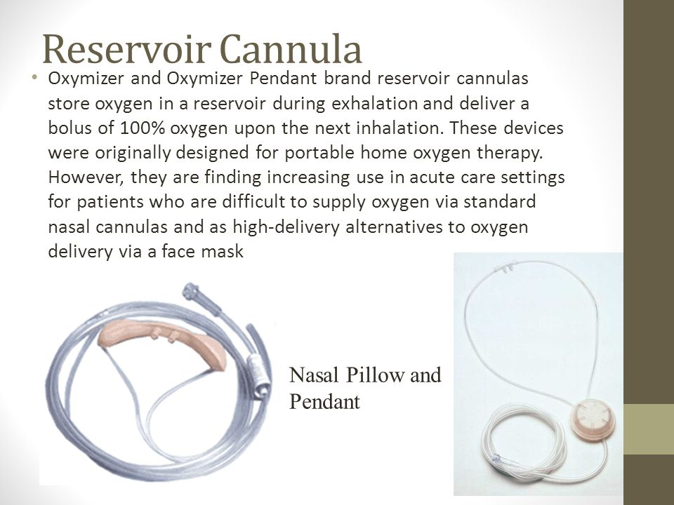 Reservoir nasal cannula oxygen devices rt 210a oxygen devices reservoir nasal cannula aloadofball Images