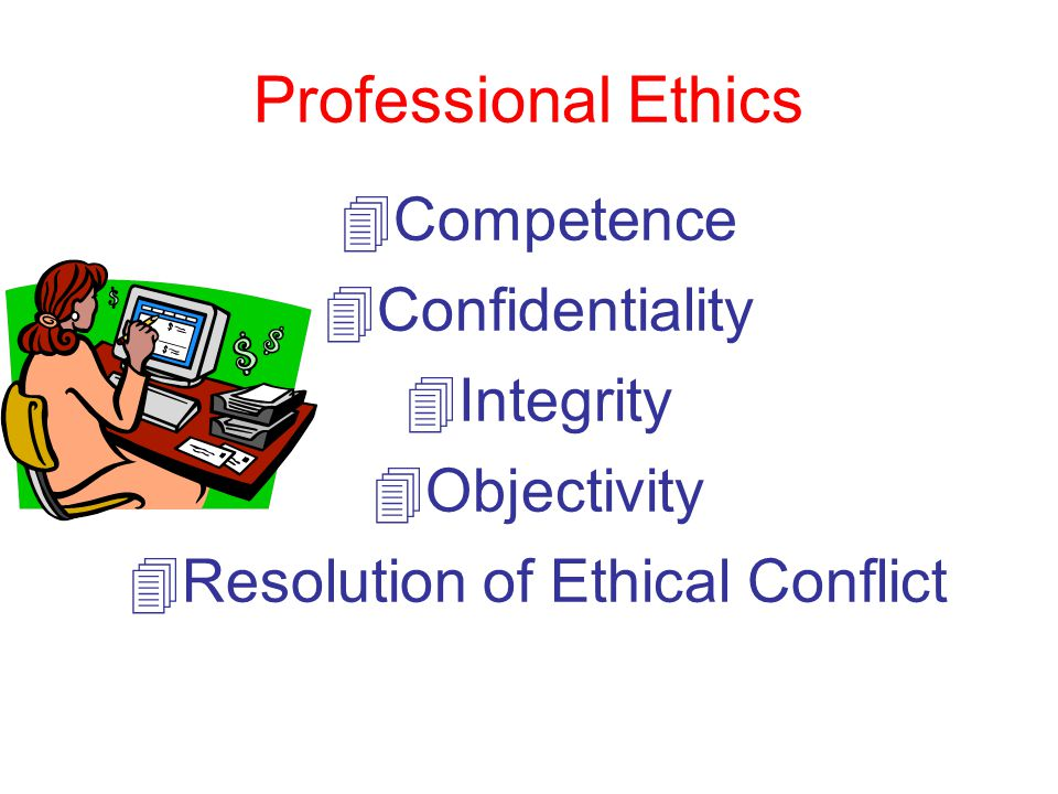 importance of confidentiality and ethics in healthcare To maintain confidentiality the concept of 'first do no harm' has been enshrined in medical ethics for centuries medical ethics committee british medical.