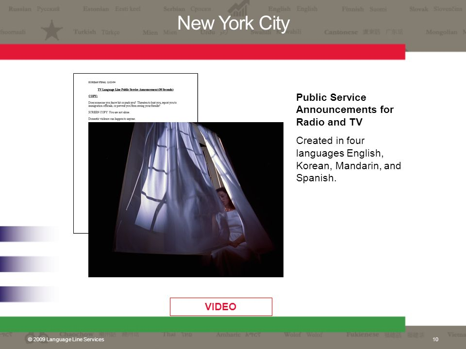 New York City Public Service Announcements for Radio and TV