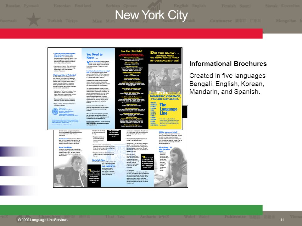 New York City Informational Brochures