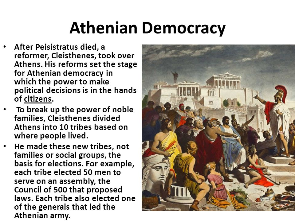 an analysis of the development of democracy in athens Democracy timeline search results 594 bce the oligarchy of the 400 take over the democracy in athens and in a matter of months is replaced by an oligarchy of 5000.