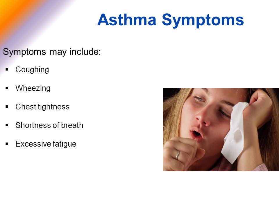 how to respond asthma attack