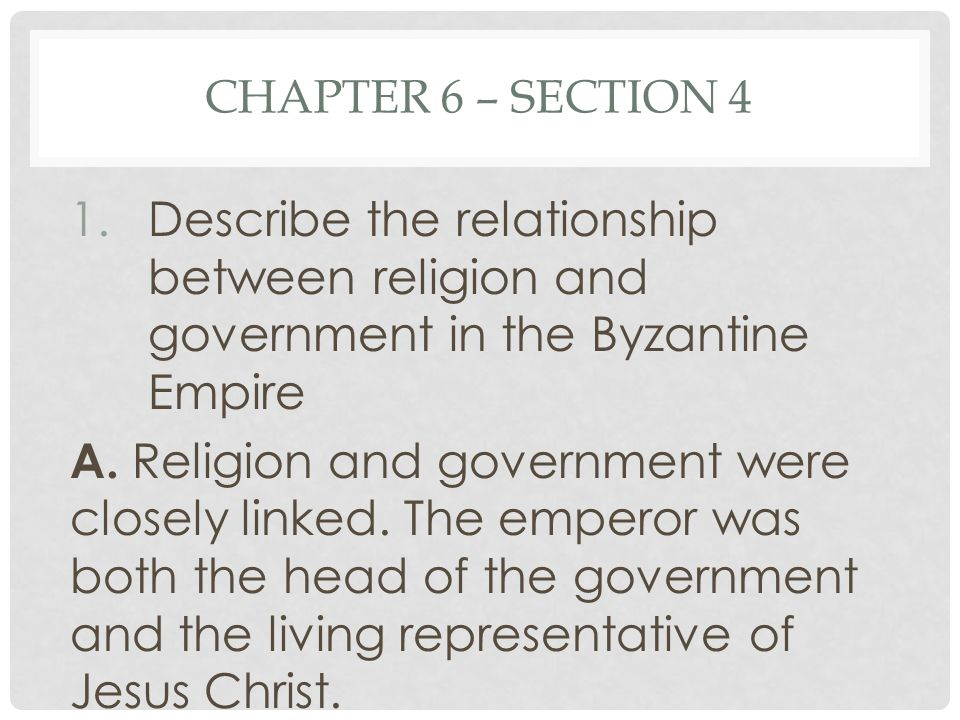 relationship between roman religion and government