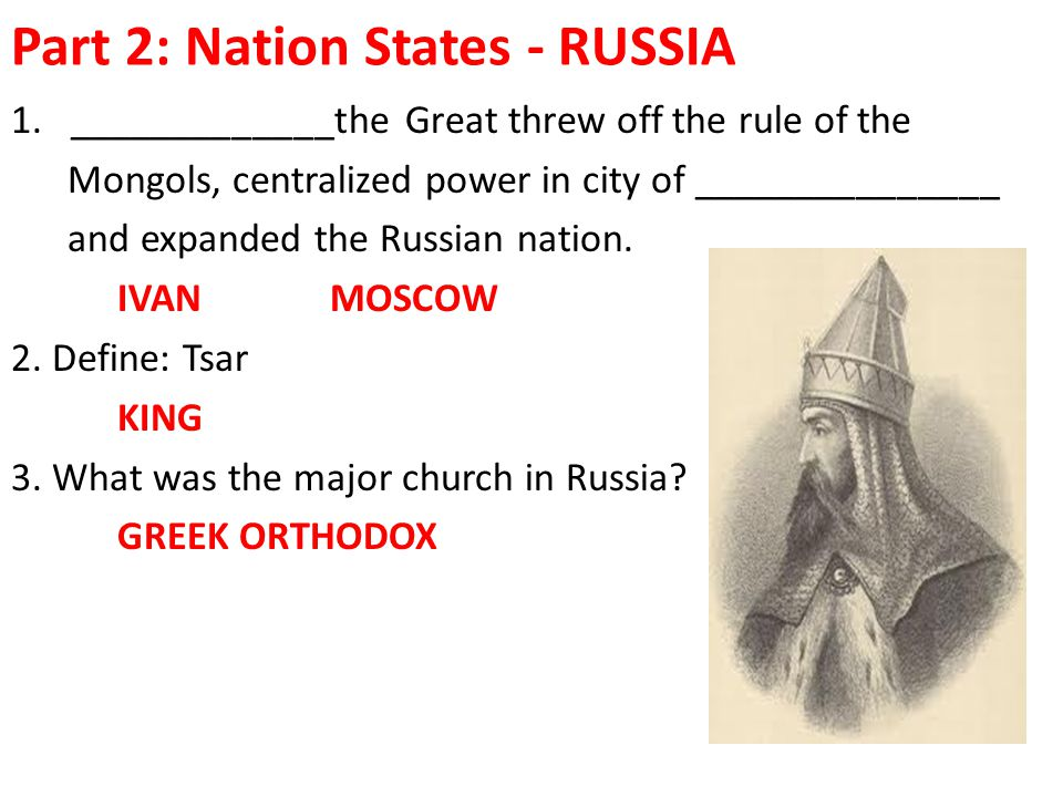 Part 2: Nation States - RUSSIA