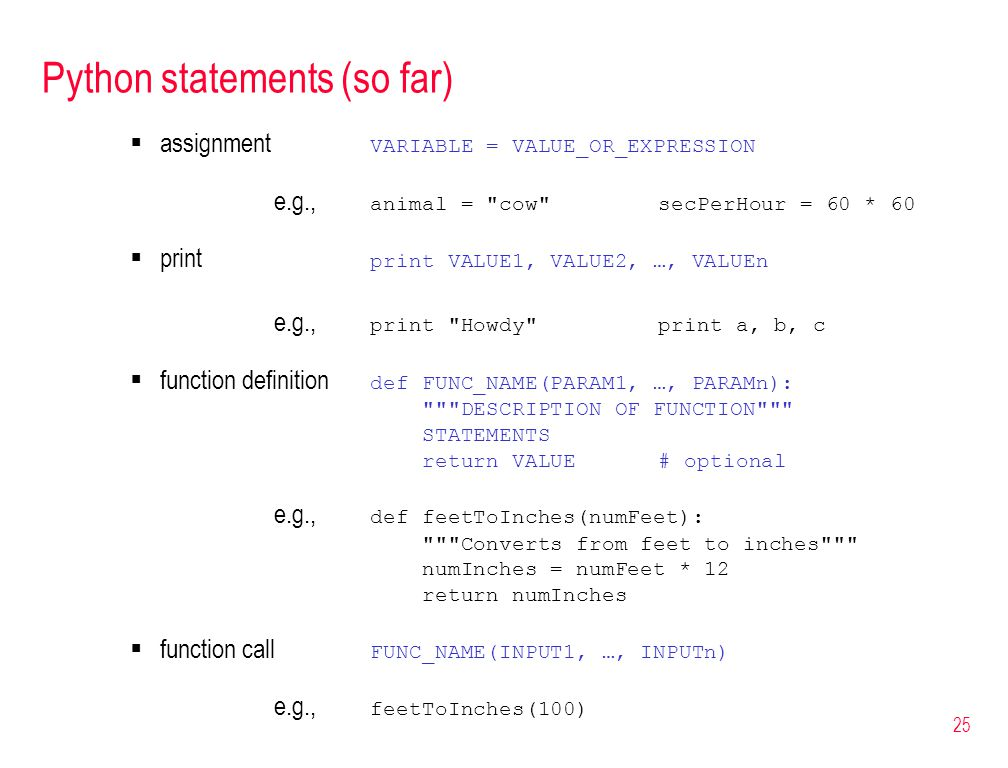 python how to make a string value call a variable