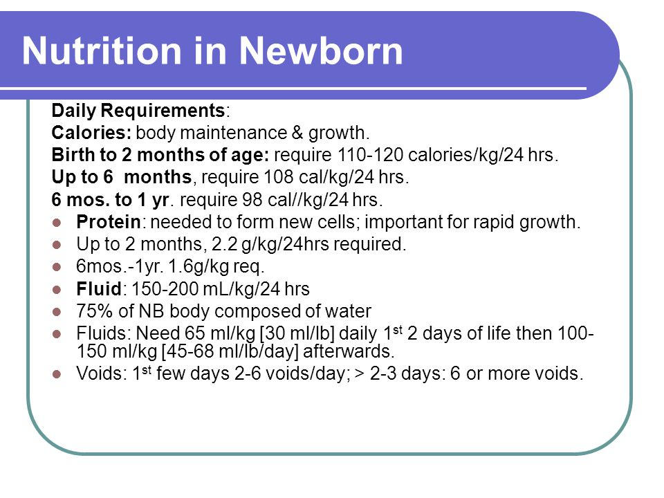 Newborn Lecture Ppt Video Online Download