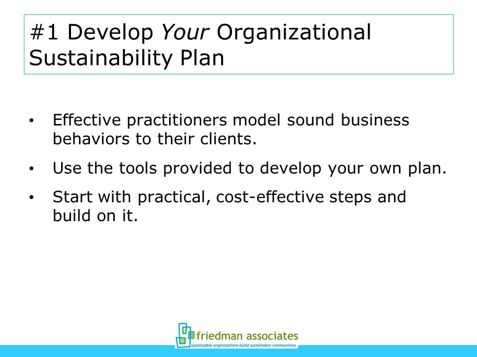 #1 Develop Your Organizational Sustainability Plan