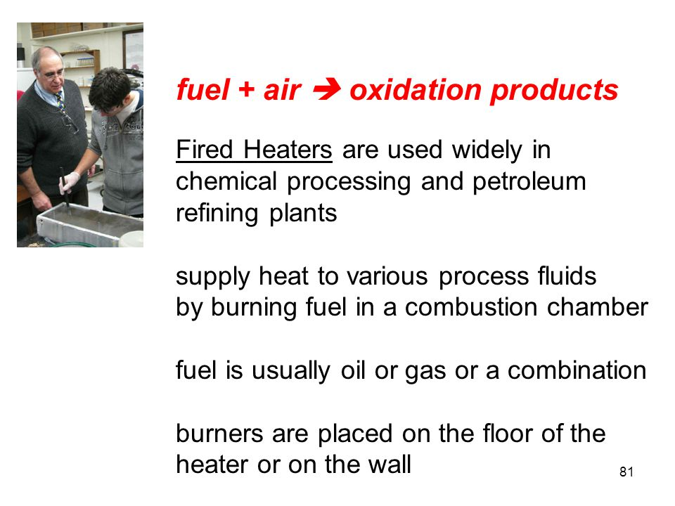fuel + air  oxidation products